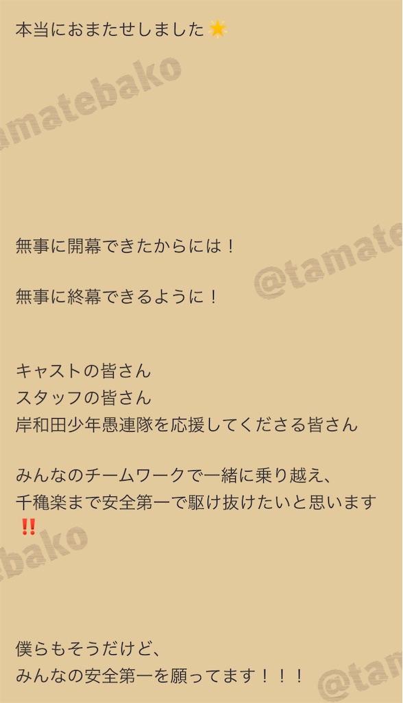 f:id:kotaoshigoto:20201116232928j:image