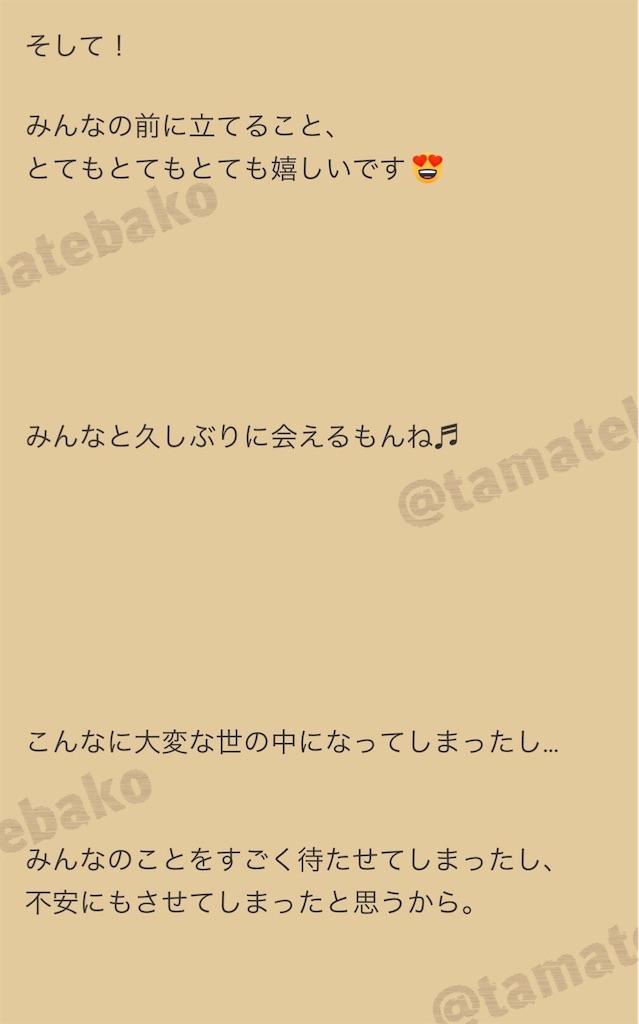 f:id:kotaoshigoto:20201116233342j:image