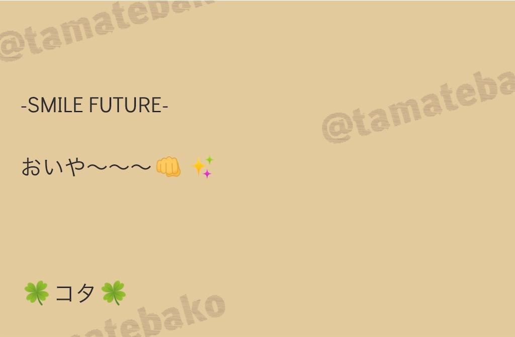 f:id:kotaoshigoto:20201119213010j:image