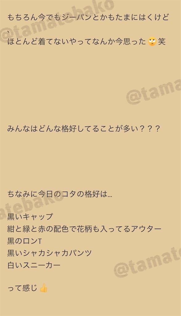 f:id:kotaoshigoto:20201119213014j:image