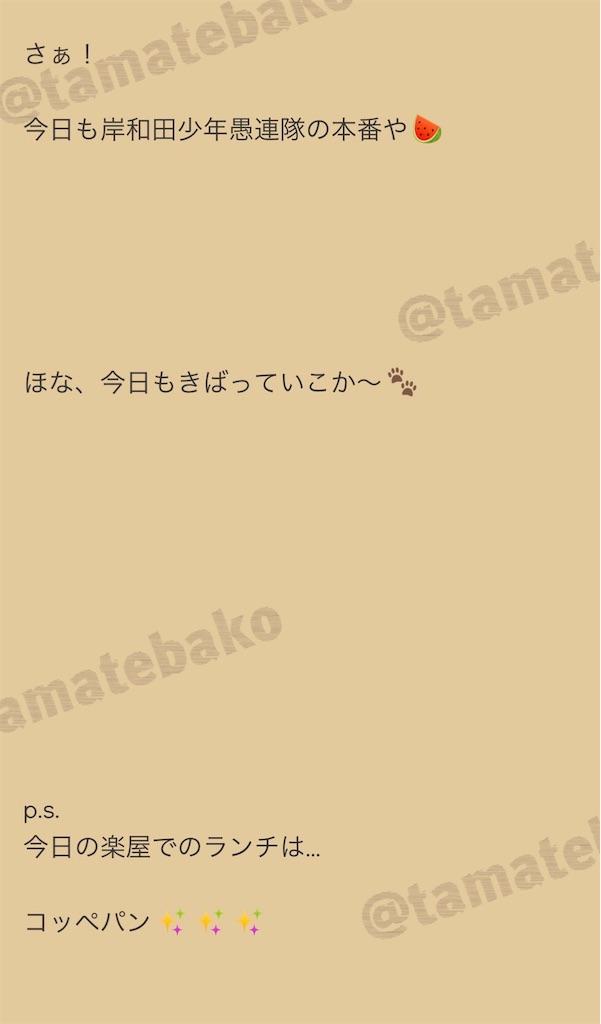 f:id:kotaoshigoto:20201119213022j:image