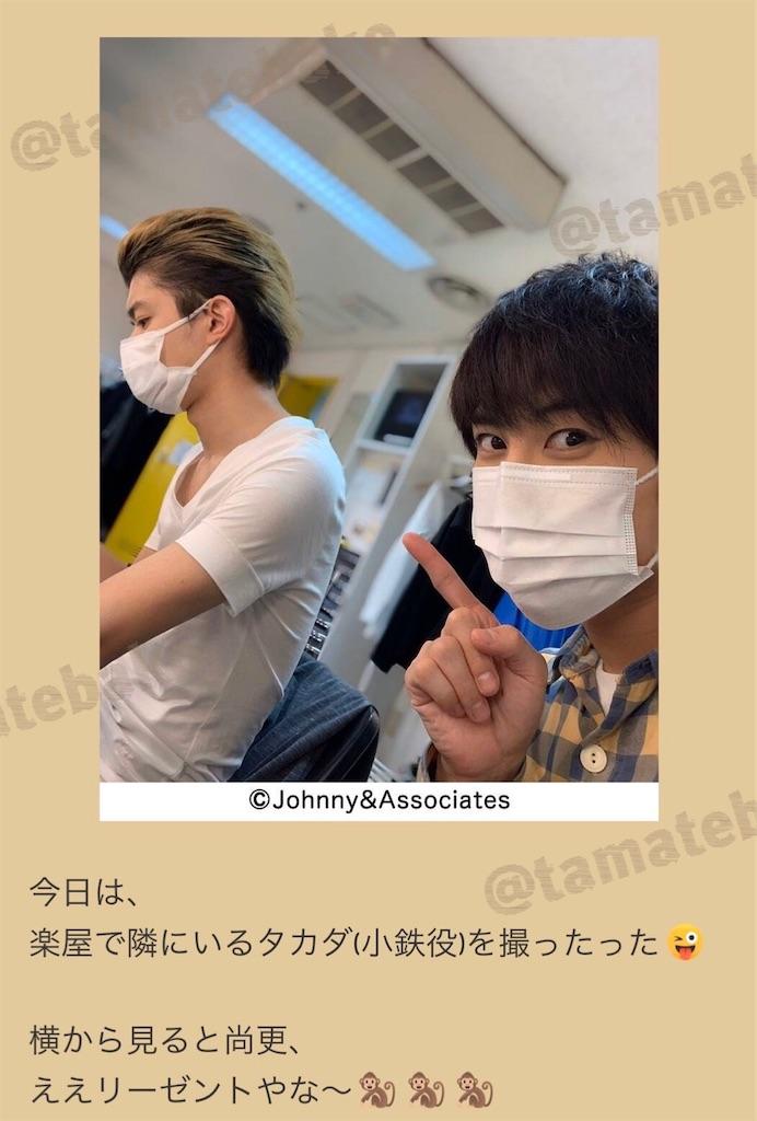 f:id:kotaoshigoto:20201119213025j:image