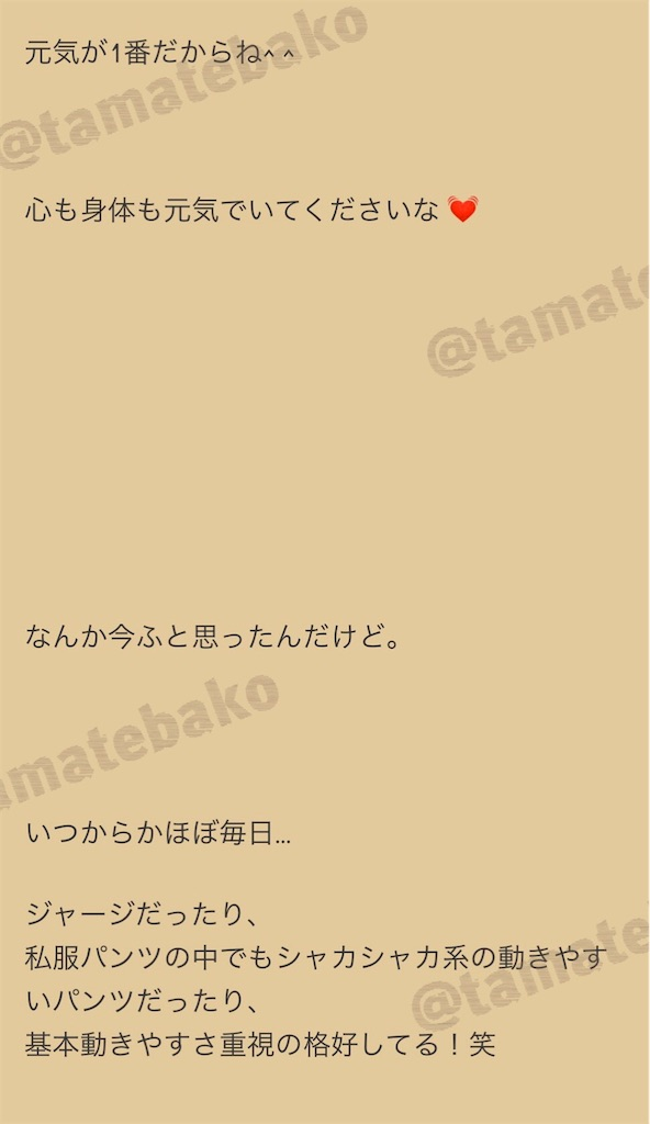 f:id:kotaoshigoto:20201119213028j:image