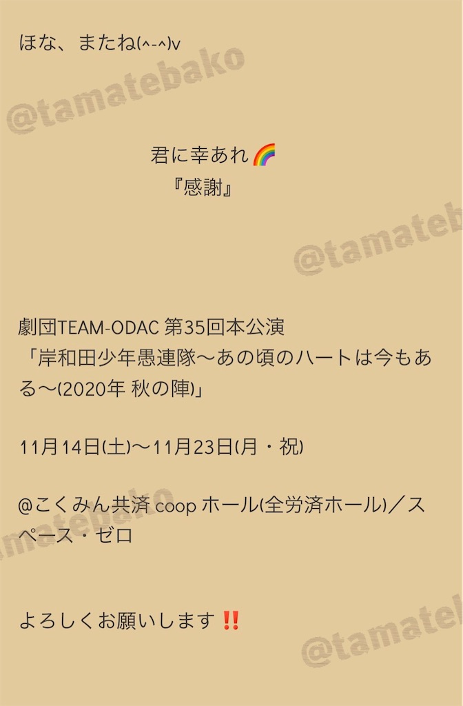 f:id:kotaoshigoto:20201119213031j:image