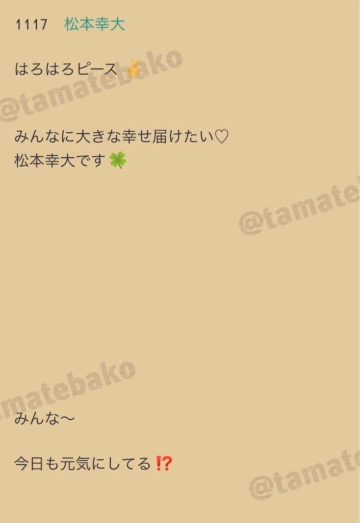 f:id:kotaoshigoto:20201119213036j:image
