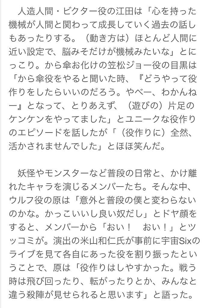 f:id:kotaoshigoto:20201120222056j:image