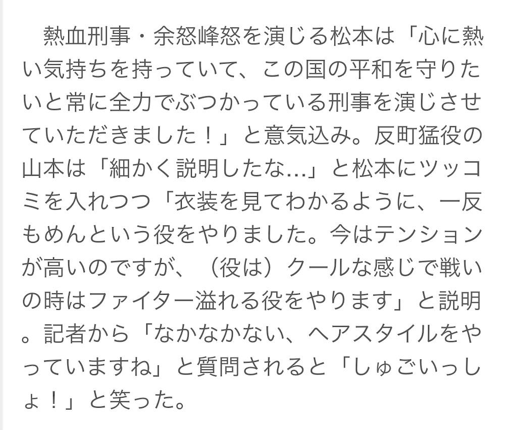 f:id:kotaoshigoto:20201120222103j:image
