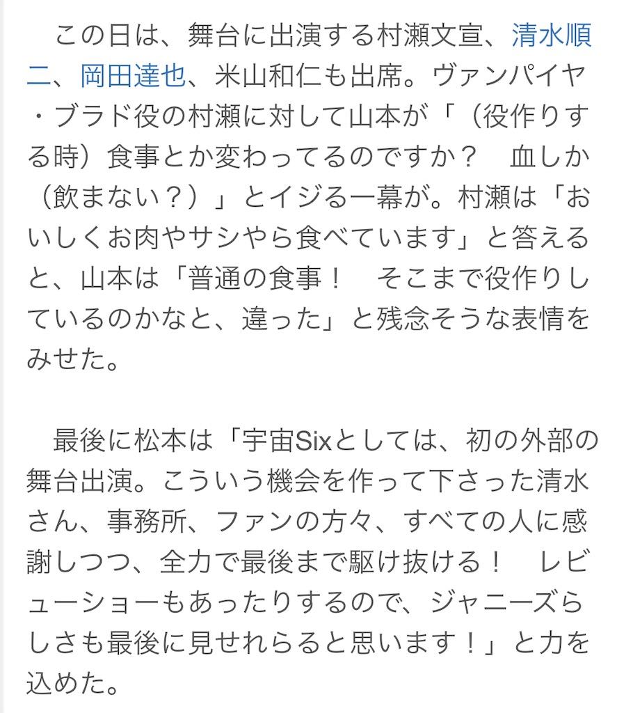 f:id:kotaoshigoto:20201120222109j:image