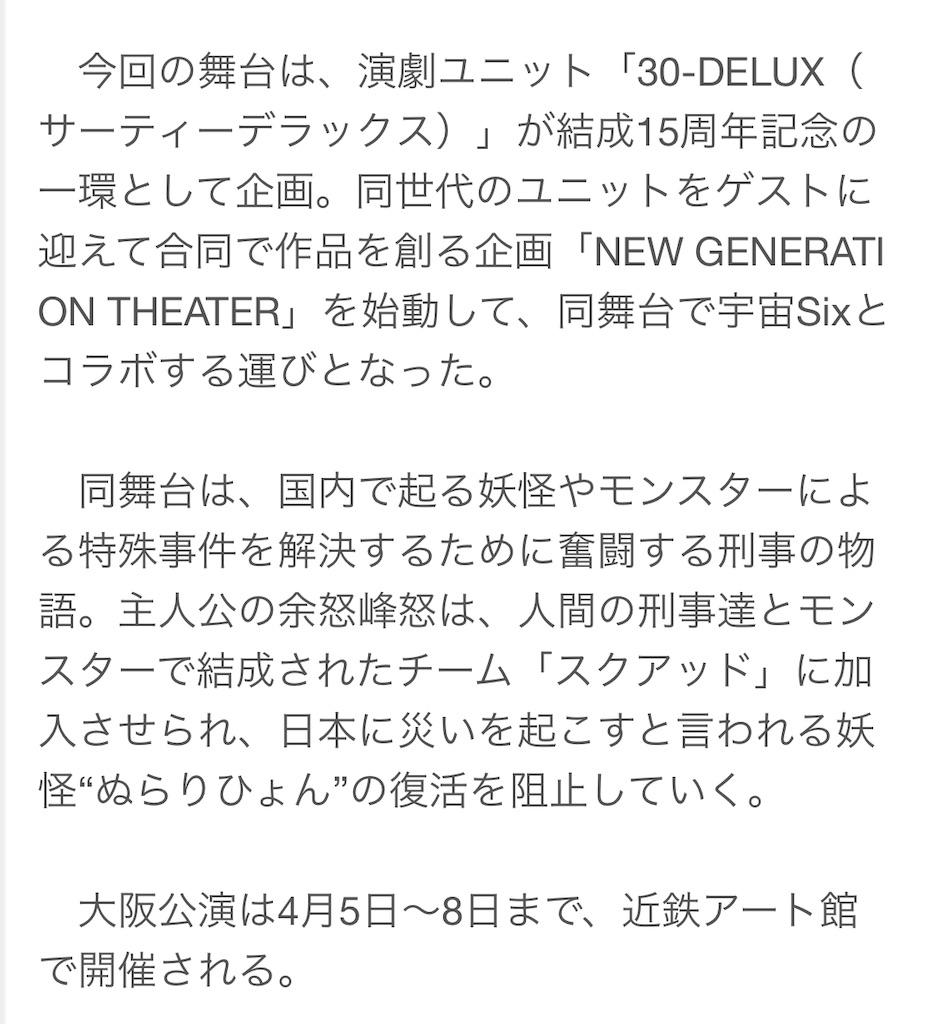 f:id:kotaoshigoto:20201120222114j:image
