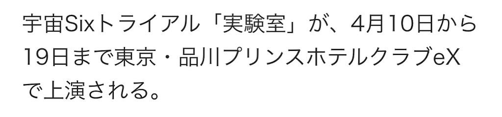 f:id:kotaoshigoto:20201120230425j:image