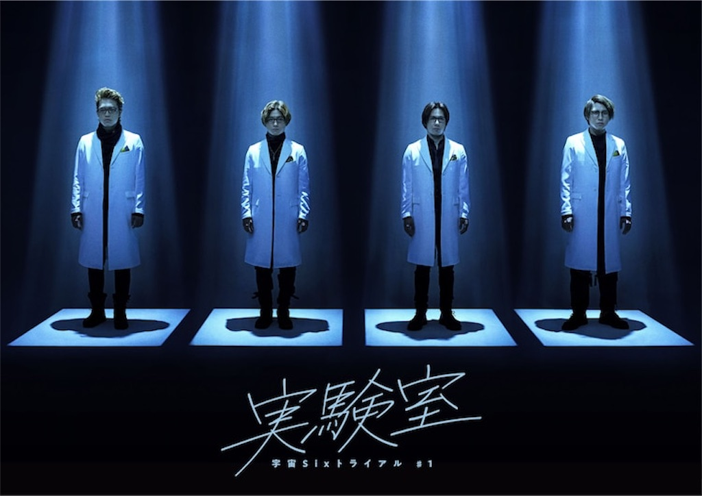 f:id:kotaoshigoto:20201120230431j:image