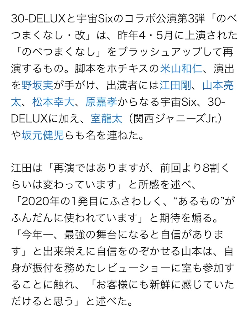 f:id:kotaoshigoto:20201121164547j:image