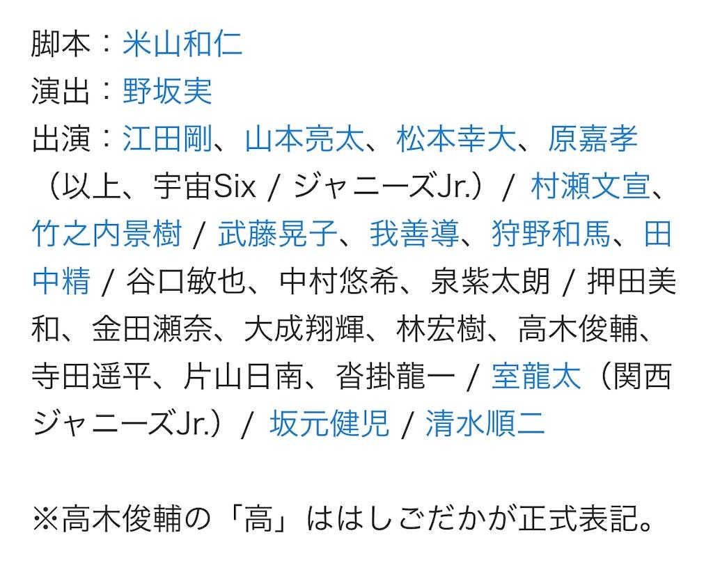 f:id:kotaoshigoto:20201121164554j:image