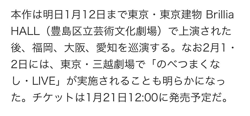 f:id:kotaoshigoto:20201121164558j:image