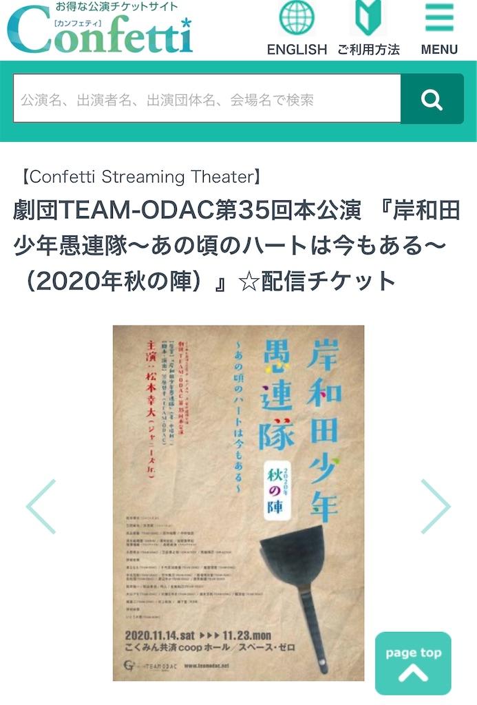 f:id:kotaoshigoto:20201121165351j:image
