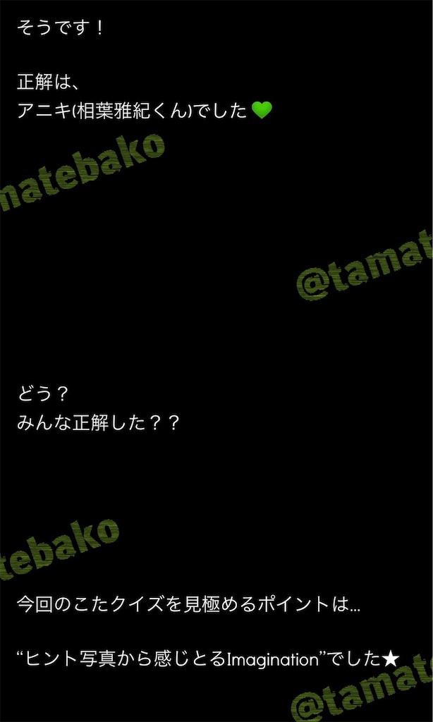 f:id:kotaoshigoto:20201122223312j:image