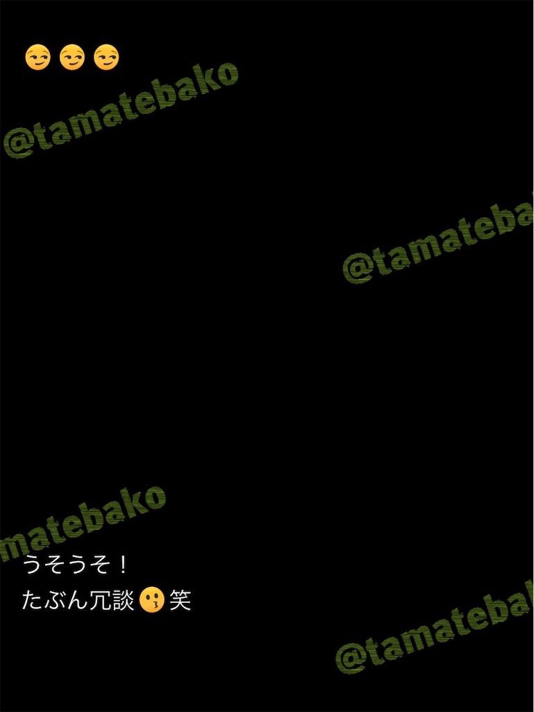 f:id:kotaoshigoto:20201122223316j:image