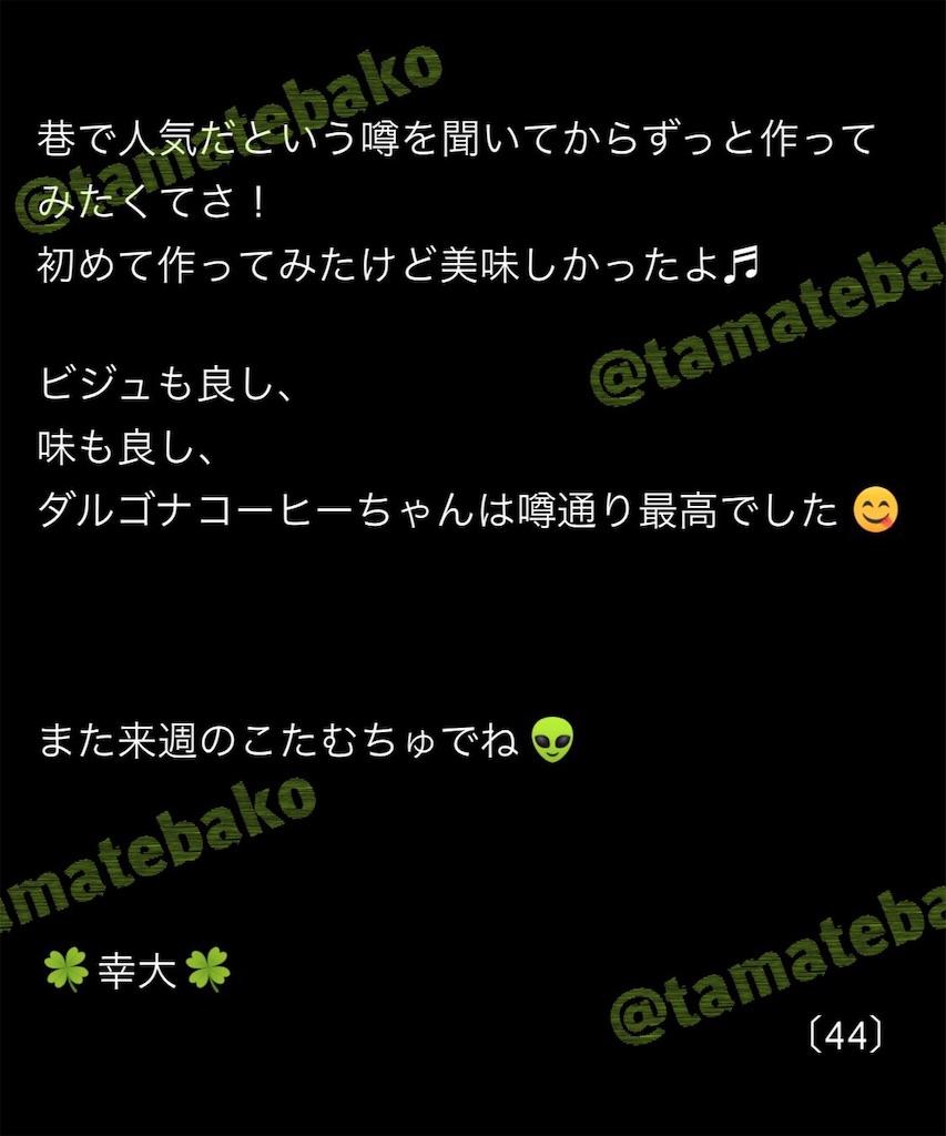 f:id:kotaoshigoto:20201122223323j:image