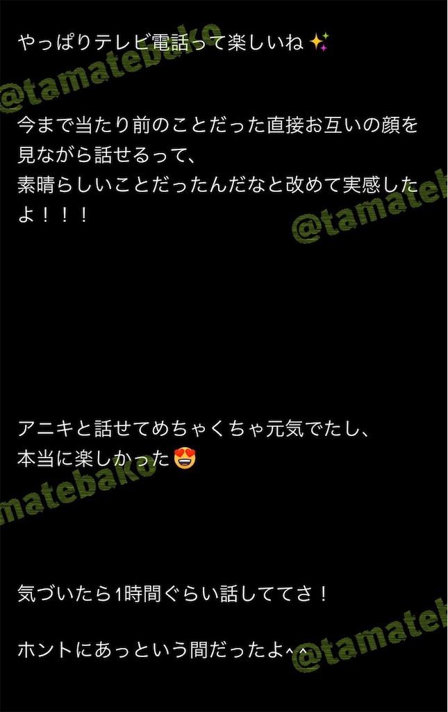 f:id:kotaoshigoto:20201122223326j:image