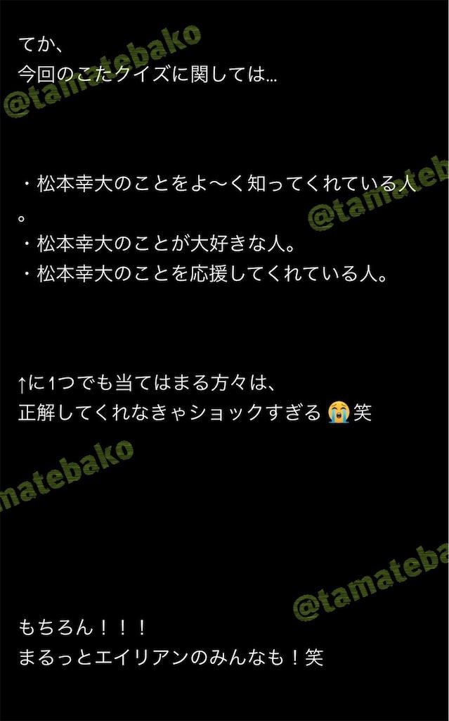 f:id:kotaoshigoto:20201122223329j:image