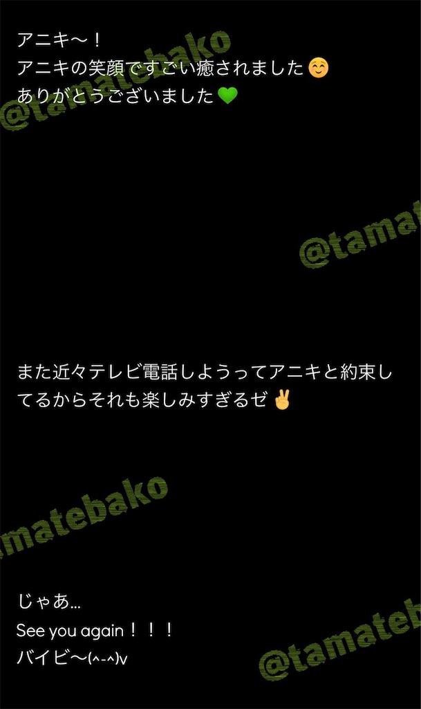 f:id:kotaoshigoto:20201122223336j:image