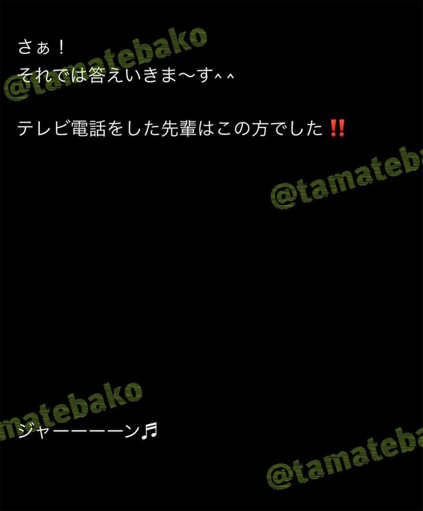 f:id:kotaoshigoto:20201122223340j:image