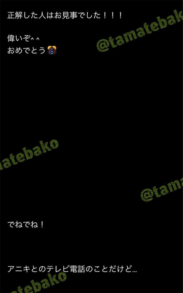 f:id:kotaoshigoto:20201122223343j:image