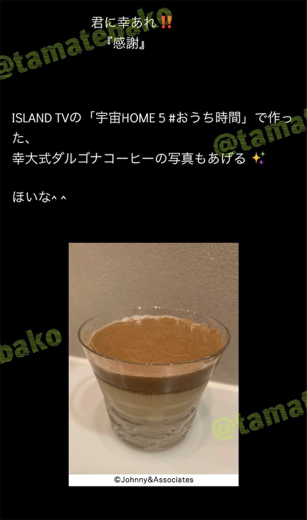 f:id:kotaoshigoto:20201122223346j:image
