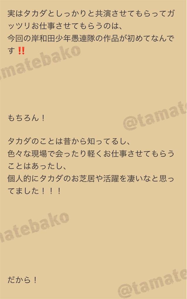 f:id:kotaoshigoto:20201122223517j:image