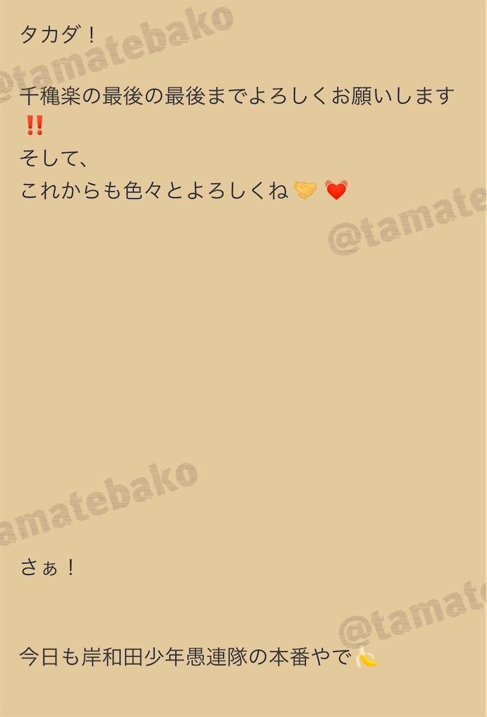 f:id:kotaoshigoto:20201122223521j:image