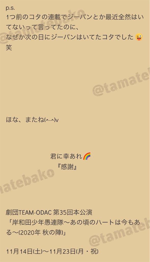 f:id:kotaoshigoto:20201122223524j:image