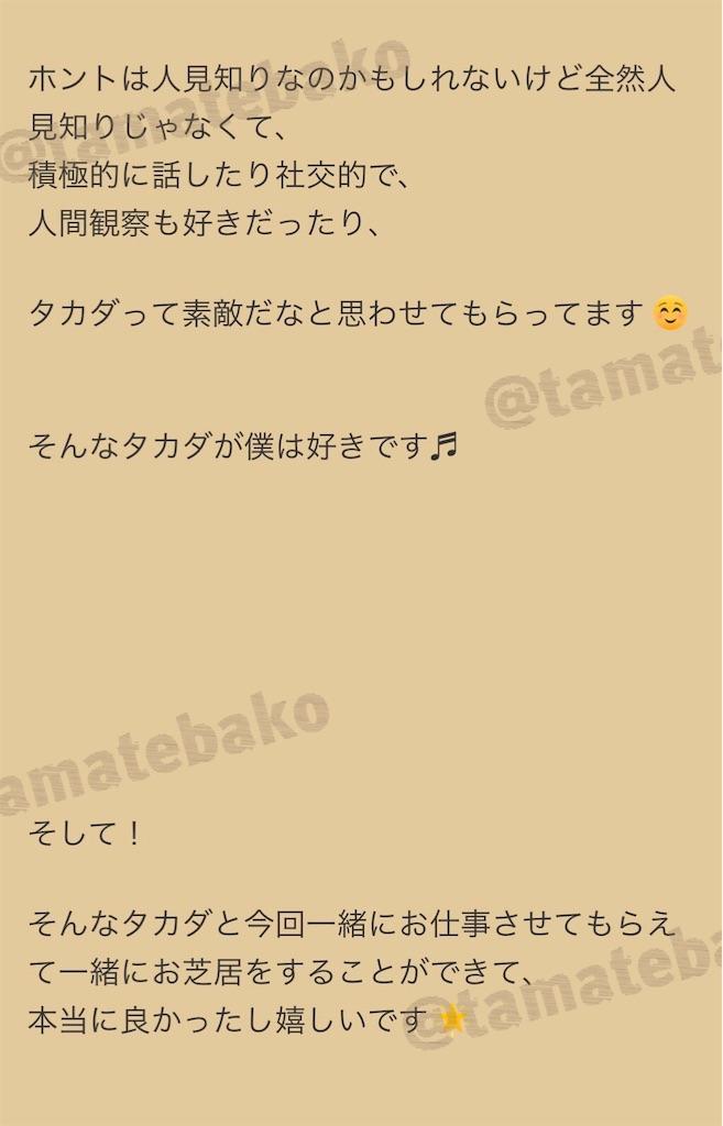 f:id:kotaoshigoto:20201122223530j:image