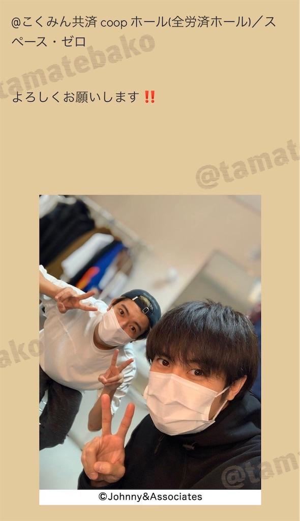 f:id:kotaoshigoto:20201122223534j:image