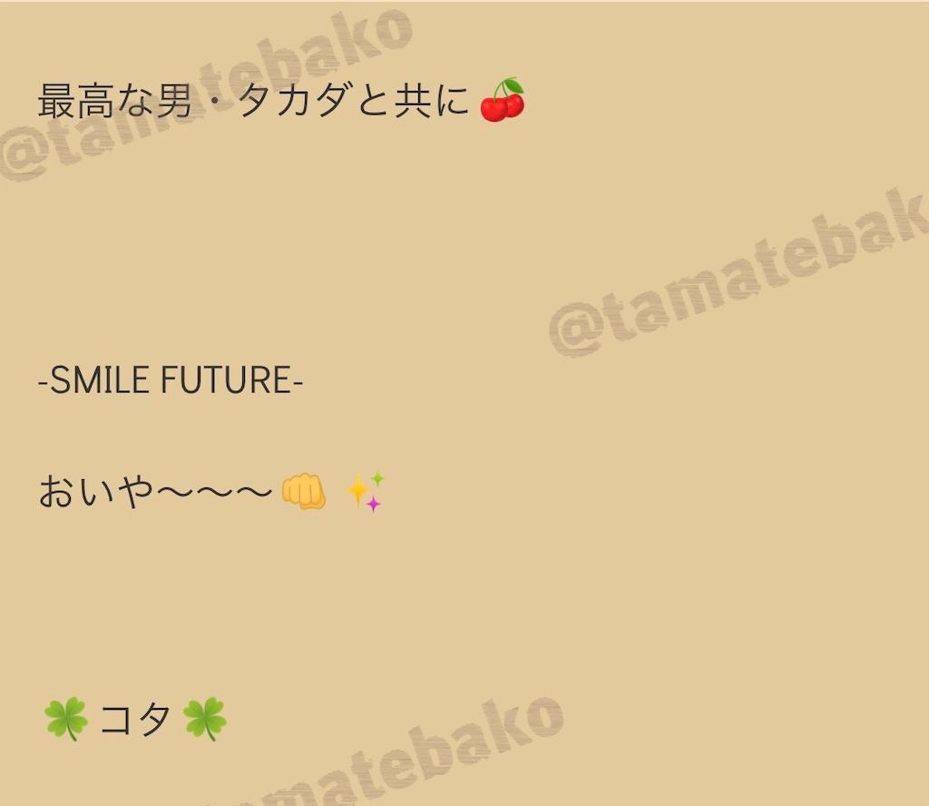 f:id:kotaoshigoto:20201122223539j:image