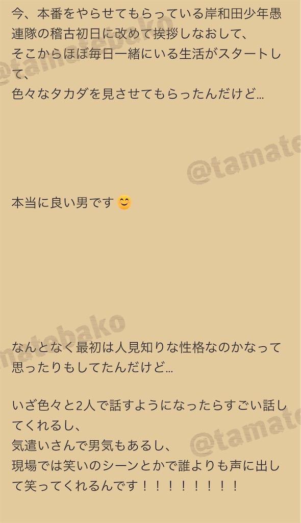 f:id:kotaoshigoto:20201122223542j:image