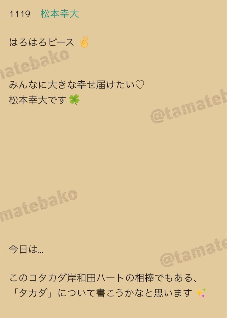 f:id:kotaoshigoto:20201122223546j:image
