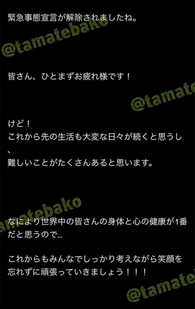 f:id:kotaoshigoto:20201123005611j:image