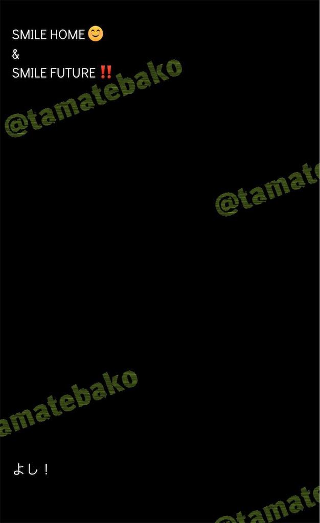 f:id:kotaoshigoto:20201123005615j:image