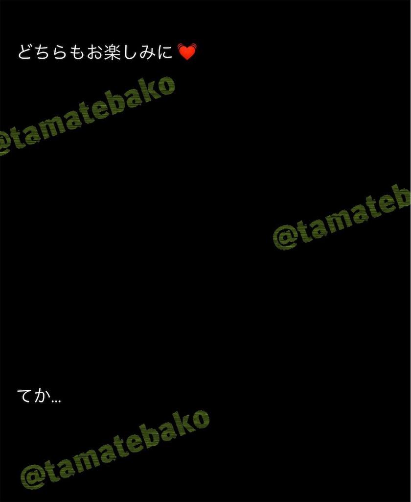 f:id:kotaoshigoto:20201125204635j:image