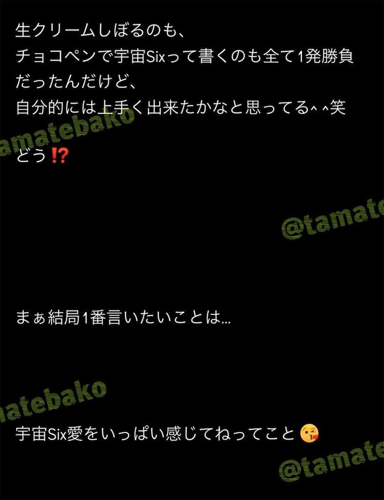 f:id:kotaoshigoto:20201125204647j:image