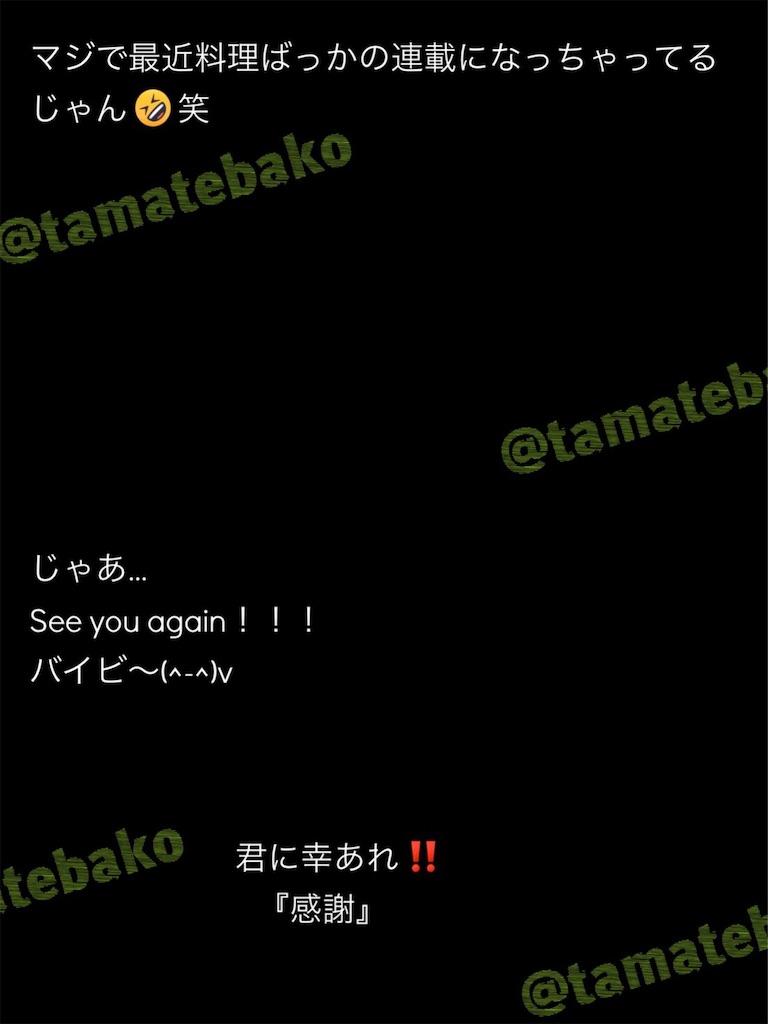 f:id:kotaoshigoto:20201125204651j:image