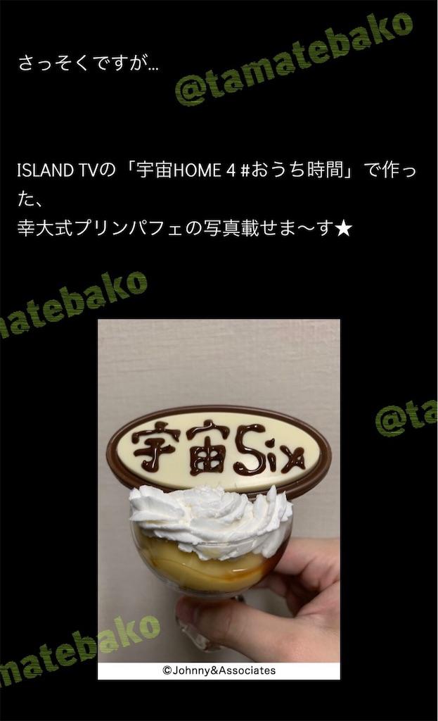 f:id:kotaoshigoto:20201125204703j:image