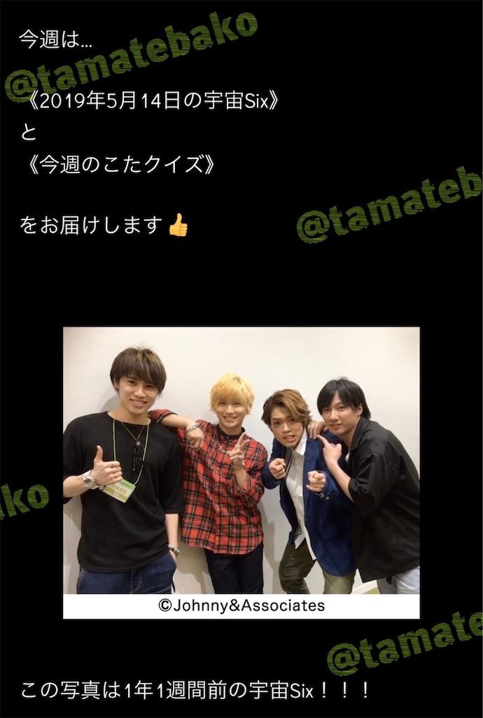 f:id:kotaoshigoto:20201125204707j:image