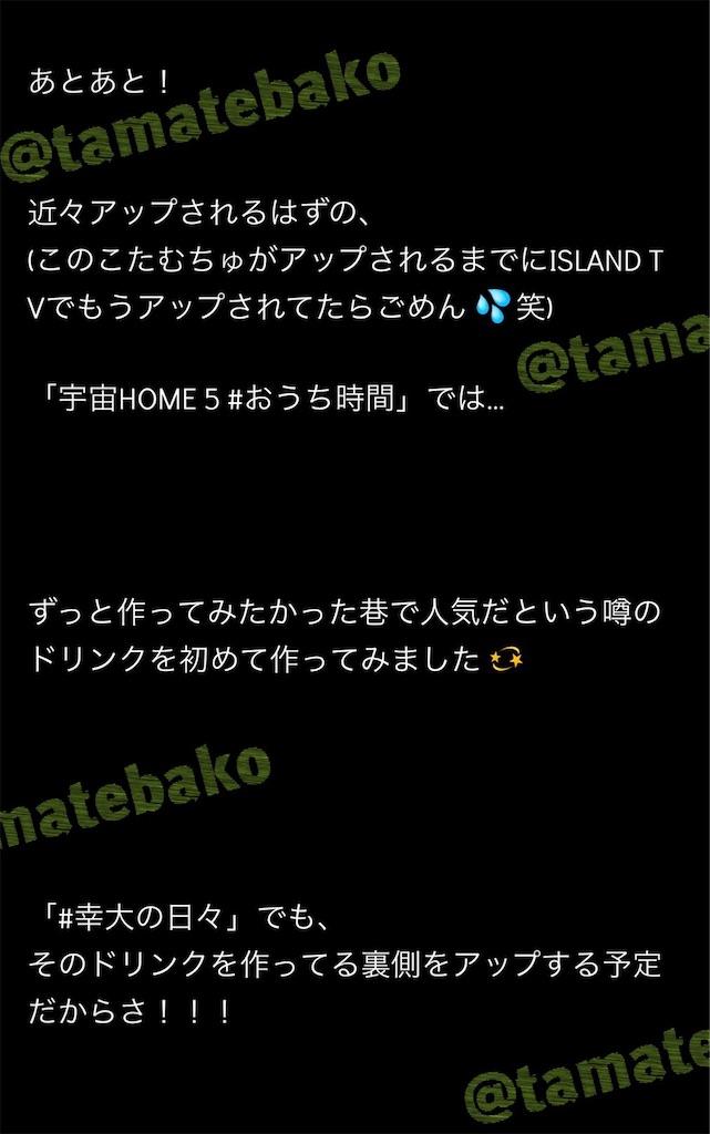 f:id:kotaoshigoto:20201125204710j:image