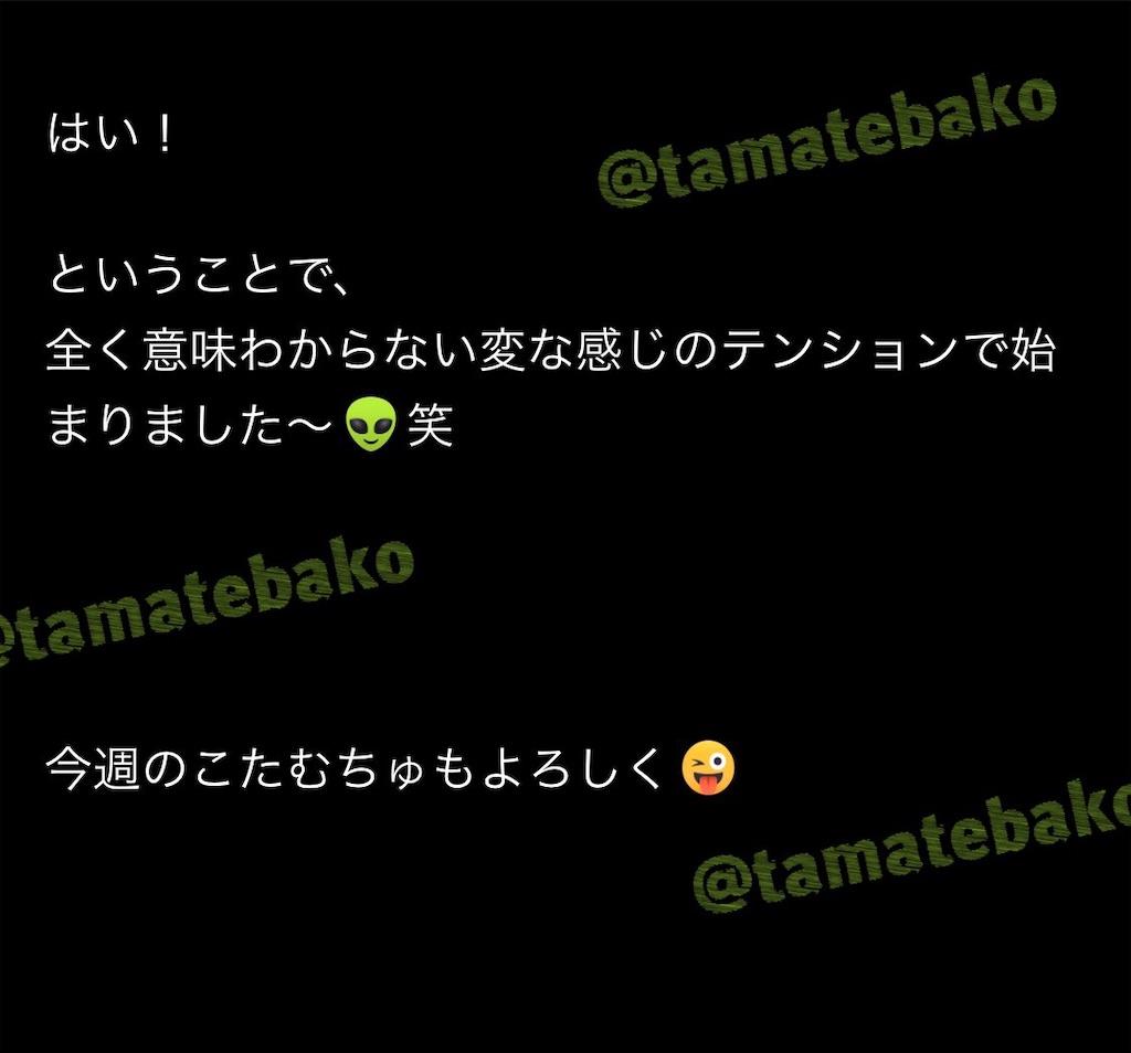 f:id:kotaoshigoto:20201125204718j:image