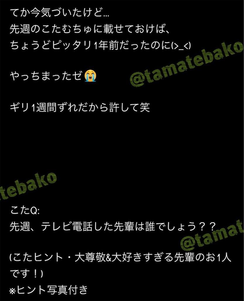 f:id:kotaoshigoto:20201125204721j:image