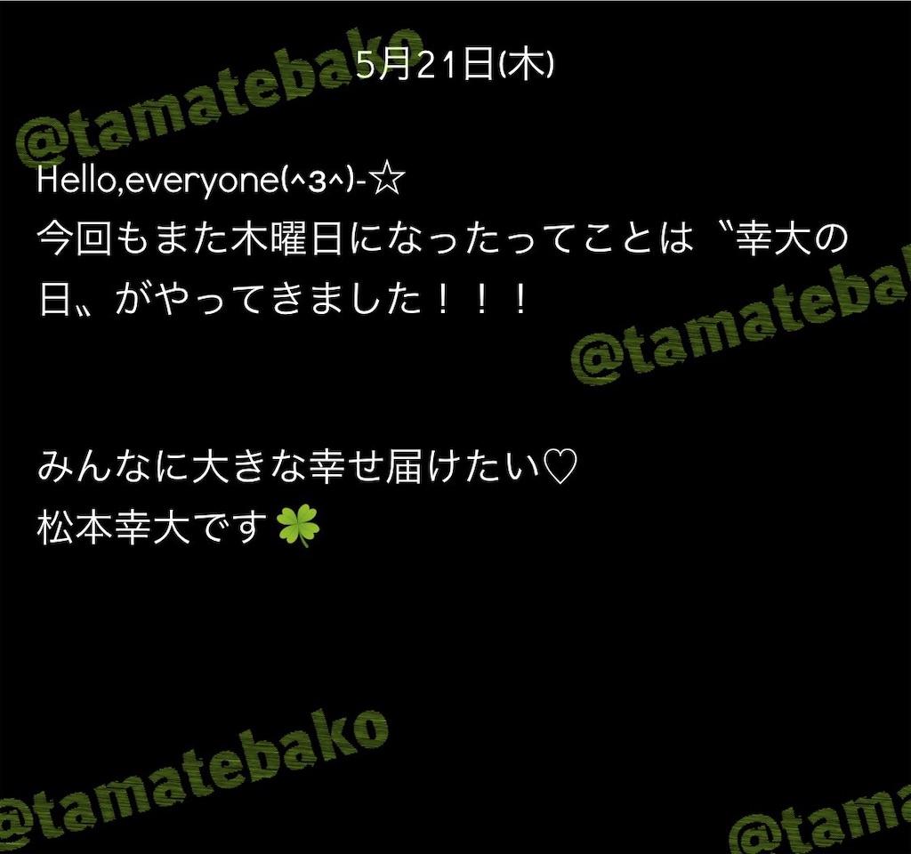f:id:kotaoshigoto:20201125204725j:image