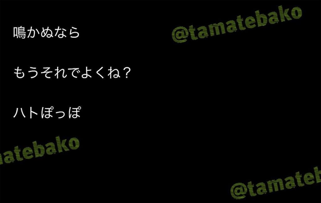 f:id:kotaoshigoto:20201125204728j:image