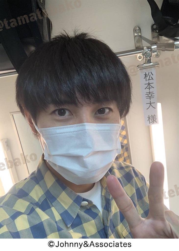 f:id:kotaoshigoto:20201130210438j:image