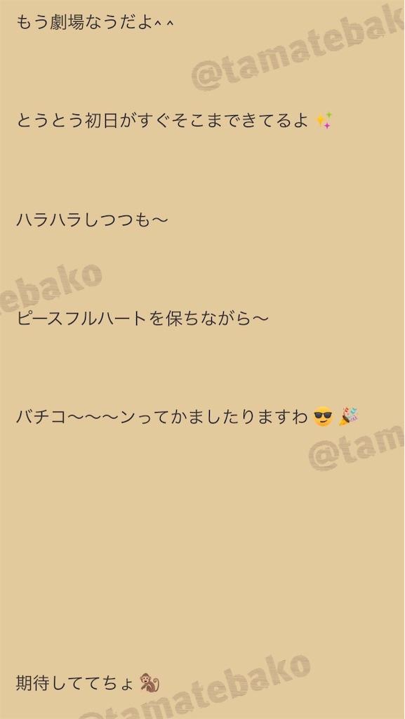 f:id:kotaoshigoto:20201130210444j:image
